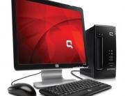 Компютърни конфигурации Троян