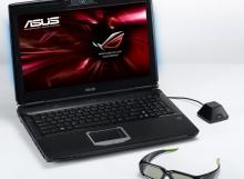 Лаптопи ASUS Троян